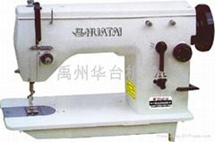 HT-20U 43曲折縫系列