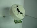 聯網型光電感煙火災探測器