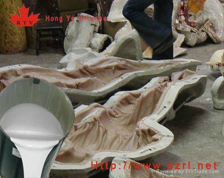Molding Rubber Silicone for Garden Statue Mold - hy638 630 - Hong Ye