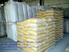 silica fume85%-98%