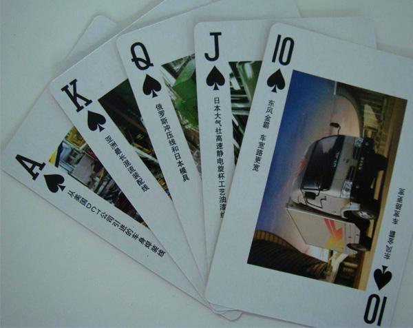 playing card 3
