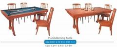 家用娛樂型餐桌台