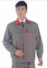 uniforms workwear stock supply