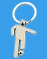2012 Metal Sport Key Chain