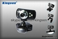 wide angle pc camera with infrared LED