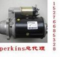 perkins2486A215冷卻器總成  1