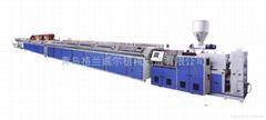 PVC-木塑型材挤出生产线