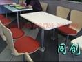 連體快餐桌椅 2