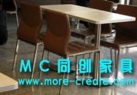 深圳茶餐桌椅 1
