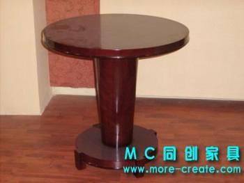 圓形實木咖啡桌 1