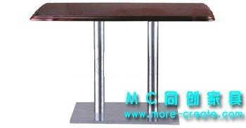 圓形實木咖啡桌 5