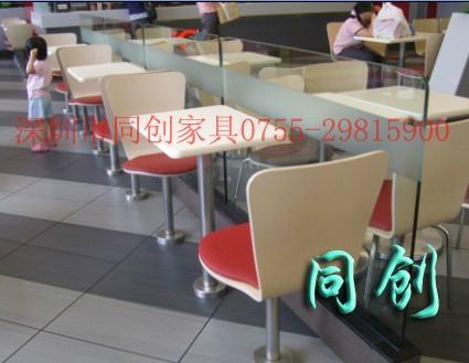 現代快餐桌椅 2