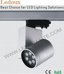 LED Track Light with Screwless Design (Cree XP-E LED 6x2W)