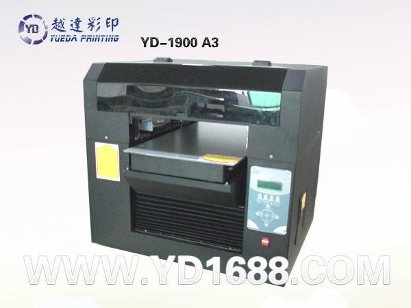 平板玻璃打印机 1