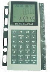 Rectangle calculator PC3014