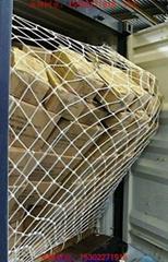集装箱防护网