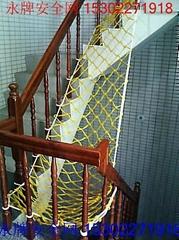 楼梯围栏防护网