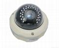 aosey ip speed dome camera