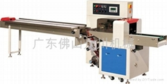 Chengdu red dates packaging machine
