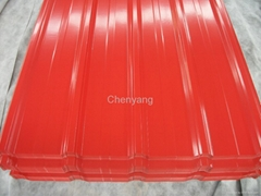 YX-25-210-840 Steel Roofing Sheets Roofing Tiles