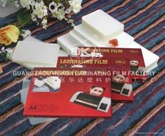 Lamination Pouch Film