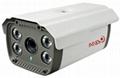 140米650线高清第三代阵列式红外摄像机 1