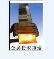 蓝硕高频淬火设备
