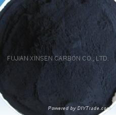 Food Grade Powdered Activated Carbon