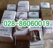 壽力油過濾器芯250025-525 1