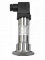 平膜型高精度壓力變送器(SDG