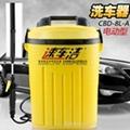 電動8L-A型洗車器