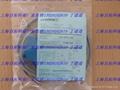天津EMS载码体 HF250S 2