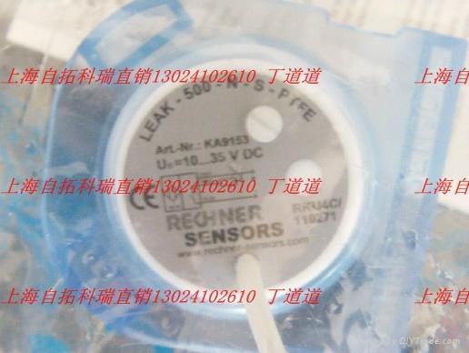 天津EMS载码体 HF250S 1