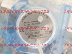天津EMS载码体 HF250S