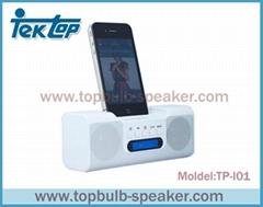 Ipod/iphone vibration speaker