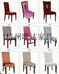 杭州軟包餐椅定做