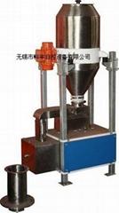 供应无锡科丰粉料微量组合配料秤LCS-0