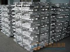 供应A00铝锭
