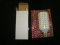 RoHS Epistar SMD E27 12W led corn lamp 2