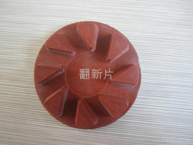 泰安强威翻新片 1