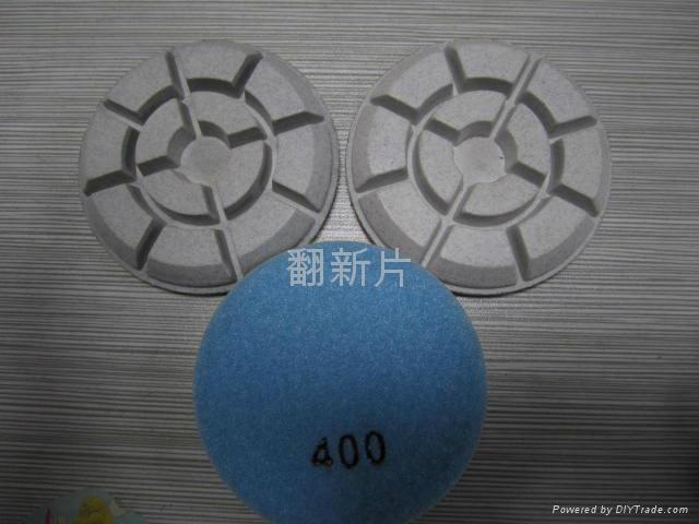 树脂地坪专用80干磨地面翻新片 3