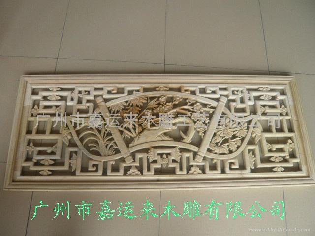 木雕工艺壁挂屏风, 木雕工艺佛像,镜框,欧式木花等 木雕工艺制品装饰