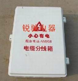 工程塑料電表箱, 3