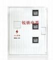 工程塑料電表箱, 5