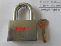 九型变压器防盗锁