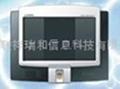 指纹身份识别机