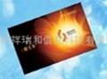 IC卡ID卡钥匙扣卡 1