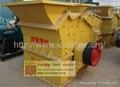 box crusher and high-efficient fine impact crusher breakers 2