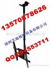 平板电视机多功能悬挂吊架