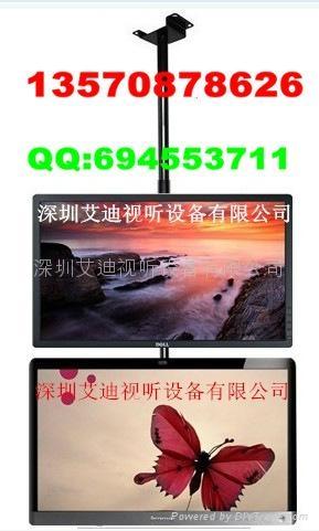 平板电视机多功能悬挂吊架 3